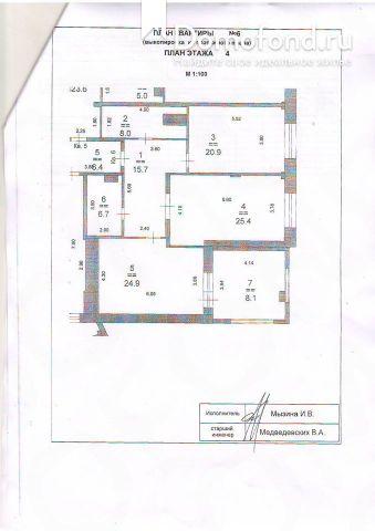 2-комнатная квартира на продажу горьковская метро domofond.ru